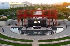 Thumbnail amphithéâtre extérieur de l'université d'Alicante